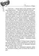 Призрак Оперы (м) — фото, картинка — 14