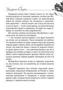 Призрак Оперы (м) — фото, картинка — 15