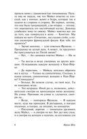 Солнечные берега реки Леты (м) — фото, картинка — 6
