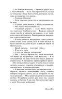 Солнечные берега реки Леты (м) — фото, картинка — 8
