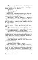 Солнечные берега реки Леты (м) — фото, картинка — 9