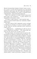 Чернокнижник. Страшные истории — фото, картинка — 12