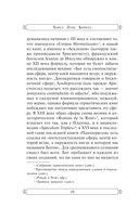 Новые расследования (м) — фото, картинка — 10