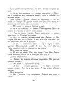 Старые русские сказки на новый лад — фото, картинка — 10
