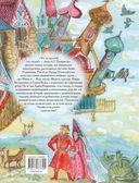 Старые русские сказки на новый лад — фото, картинка — 16