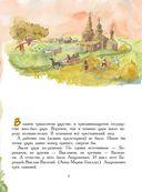 Старые русские сказки на новый лад — фото, картинка — 7