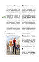 Казань пешком. Самые интересные прогулки по столице Татарстана — фото, картинка — 12
