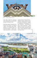 Казань пешком. Самые интересные прогулки по столице Татарстана — фото, картинка — 5