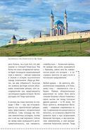 Казань пешком. Самые интересные прогулки по столице Татарстана — фото, картинка — 7