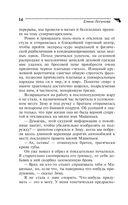 Спокойно, Маша, я Дубровский! (м) — фото, картинка — 14