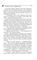Спокойно, Маша, я Дубровский! (м) — фото, картинка — 9
