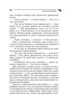 Спокойно, Маша, я Дубровский! (м) — фото, картинка — 10