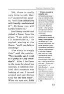 Лучшее чтение на английском языке. Портрет Дориана Грея. Великий Гэтсби — фото, картинка — 12
