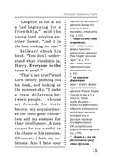 Лучшее чтение на английском языке. Портрет Дориана Грея. Великий Гэтсби — фото, картинка — 14