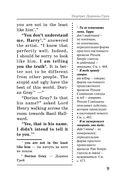 Лучшее чтение на английском языке. Портрет Дориана Грея. Великий Гэтсби — фото, картинка — 8
