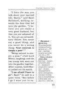 Лучшее чтение на английском языке. Портрет Дориана Грея. Великий Гэтсби — фото, картинка — 10