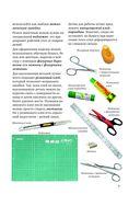 Бумажная аппликация. Идеи для творческих уроков — фото, картинка — 6