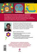 Бумажная аппликация. Идеи для творческих уроков — фото, картинка — 7