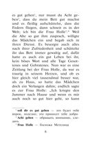 Die besten deutschen marchen. Уровень 1 — фото, картинка — 7