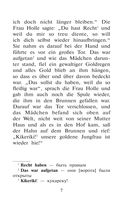 Die besten deutschen marchen. Уровень 1 — фото, картинка — 8