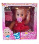 Кукла (арт. BR-88) — фото, картинка — 1