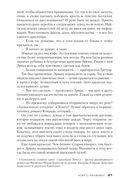Конго Реквием — фото, картинка — 15