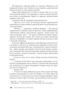 Конго Реквием — фото, картинка — 10