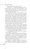 Стоик — фото, картинка — 14