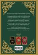 Расцвет и крах Османской империи. Женщины у власти — фото, картинка — 15