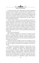 Лоренцо Великолепный — фото, картинка — 13
