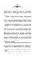 Лоренцо Великолепный — фото, картинка — 14