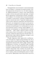 Зов Ктулху (м) — фото, картинка — 9