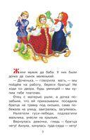 Баба-яга и Кощей Бессмертный — фото, картинка — 3