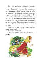 Баба-яга и Кощей Бессмертный — фото, картинка — 4