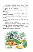 Баба-яга и Кощей Бессмертный — фото, картинка — 7