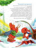 301 история о пушистых кроликах — фото, картинка — 13