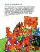 301 история о пушистых кроликах — фото, картинка — 4