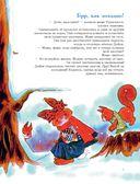 301 история о пушистых кроликах — фото, картинка — 7