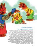 301 история о пушистых кроликах — фото, картинка — 9