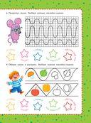 Рисуем линии и узоры — фото, картинка — 1