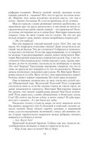 Практическая психология. Конт — фото, картинка — 11