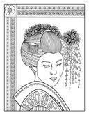 Раскраска-зендудл. Дзен-терапия. Япония в цветах — фото, картинка — 1
