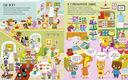 Зайка Рози в детском саду — фото, картинка — 2