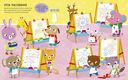 Зайка Рози в детском саду — фото, картинка — 3