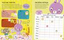 Зайка Рози в детском саду — фото, картинка — 4
