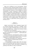 Ихтиандр — фото, картинка — 13