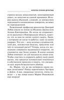 Проклятие Византии и монета императора Константина (м) — фото, картинка — 7