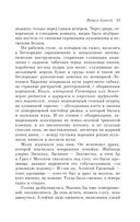 Петр и Алексей (м) — фото, картинка — 12