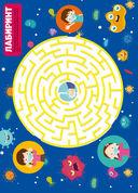 Вирусы и микробы. 10 познавательных плакатов — фото, картинка — 3