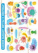 Вирусы и микробы. 10 познавательных плакатов — фото, картинка — 7